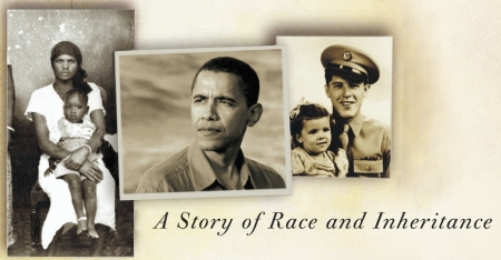 Crop of aka Obama's so-called 1995 memoir, Dreams From My Father.